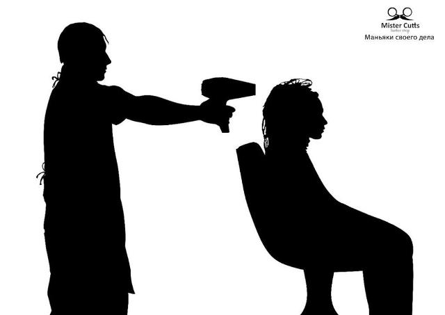 /upload/iblock/c2c/Hairdressing salon Mister Cutts. Maniacs of the business2.jpg