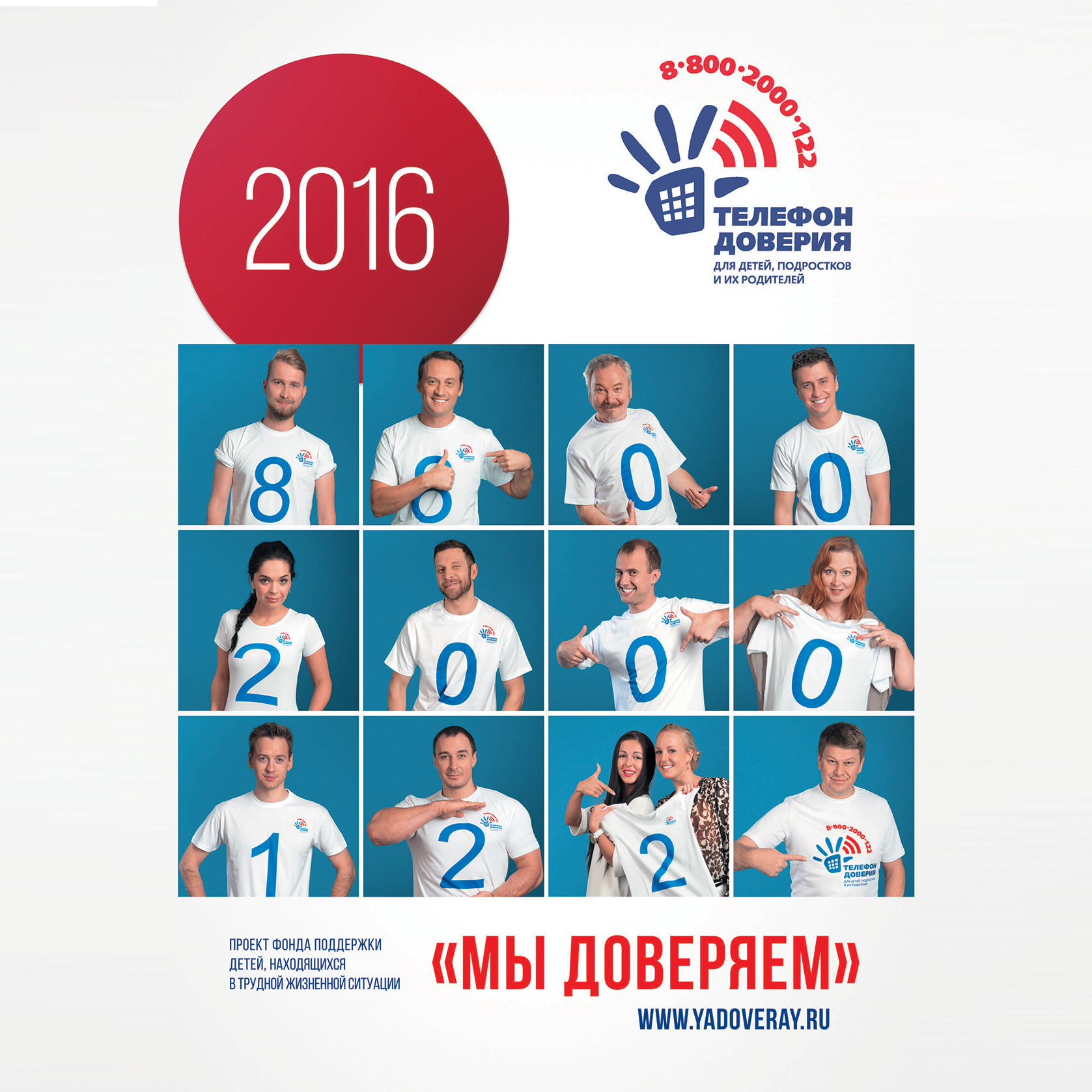 calendar2015_Page_01 copy.jpg