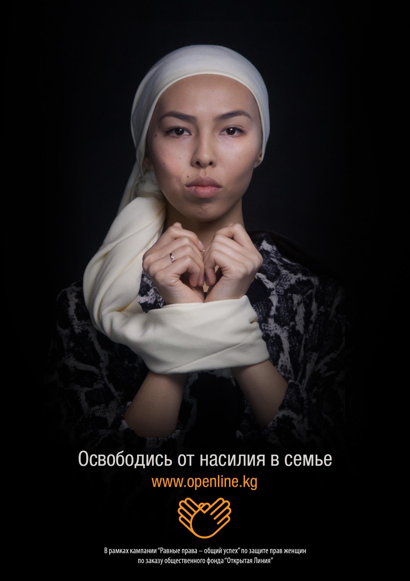 Сексуальные роли в кыргызстане